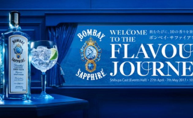《Flavour Journey Express by BOMBAY SAPPHIRE 〜香りを愉しむ列車の旅〜》 オープニングレセプション