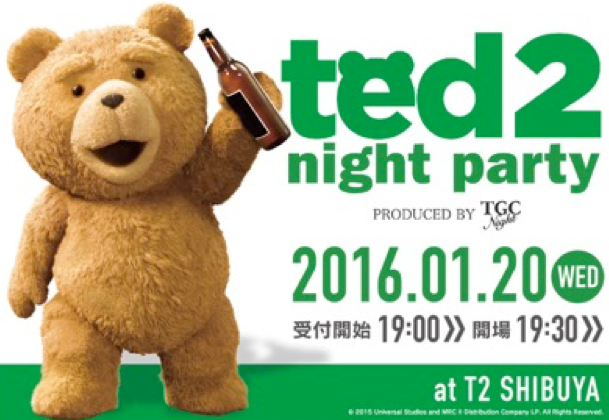 ted2 night party produced by TGCNight