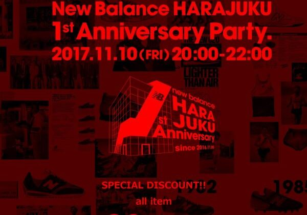 New Balance HARAJUKU 1st Anniversary Party.