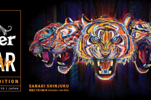 『Tiger ROAR:「勇気」EDITION』