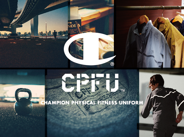 Champion Physical Fitness Uniform Event