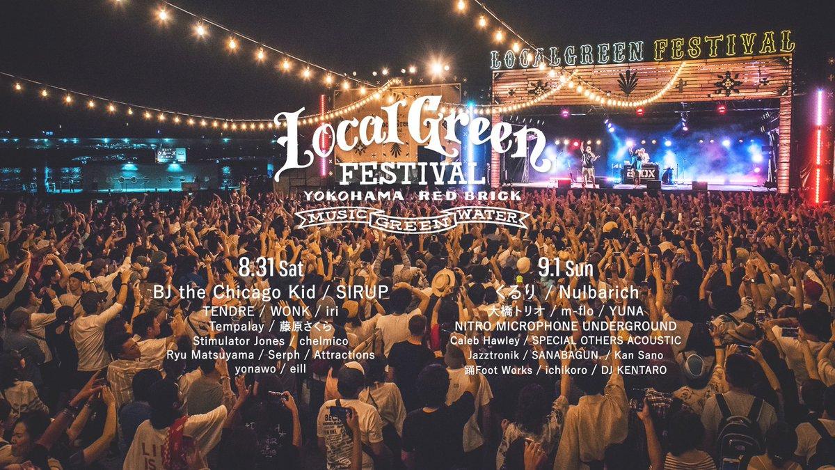 Local Green Festival biblle出店
