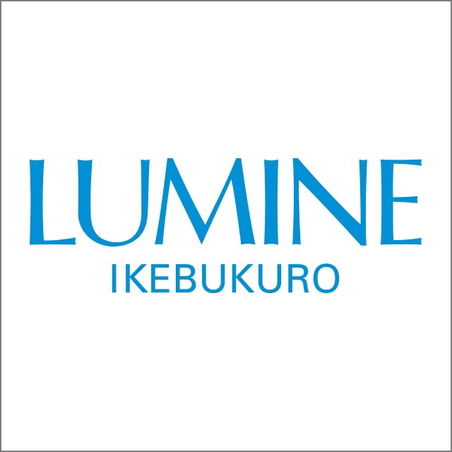 LUMINE IKEBUKURO(ルミネ池袋)