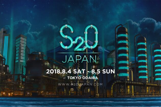 S2O JAPAN SONGKRAN MUSIC FESTIVAL 2018