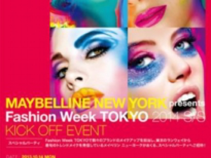 MAYBELLINE NEWYORK TOKYO FASHION WEEK OPENING PARTY