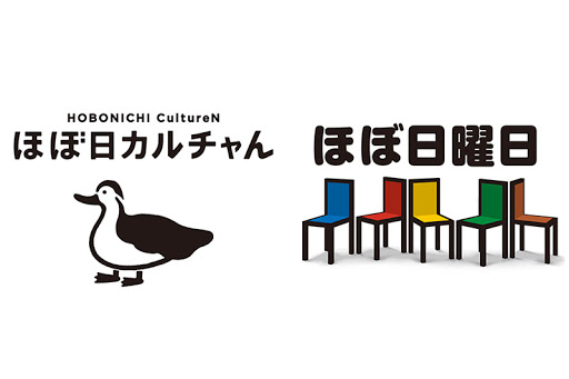 渋谷パルコ内覧会