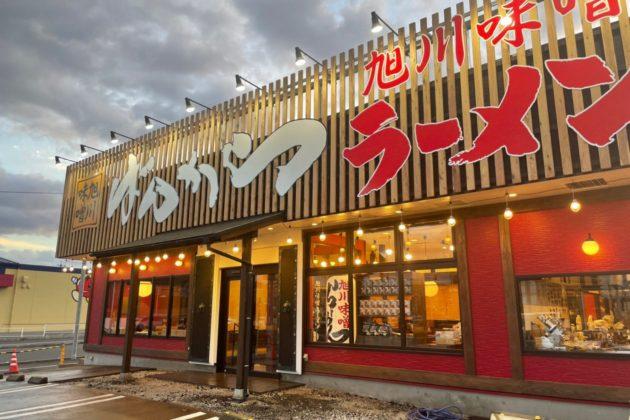 濃厚味噌が人気の「旭川味噌ラーメンばんから」が、九州初上陸!