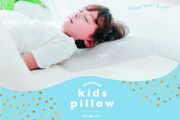 """ブレインスリープから子供用枕が登場! """"寝る子は育つ"""" 子供の最高の睡眠を叶える「ブレインボー キッズピロー」"""