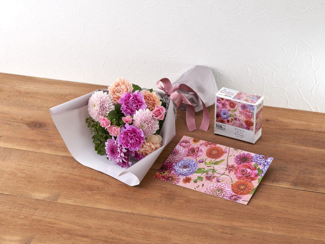 〜おうち時間を楽しめる敬老の日ギフトとしてもおすすめ〜日比谷花壇監修オリジナル花柄のパズルと花束のセット