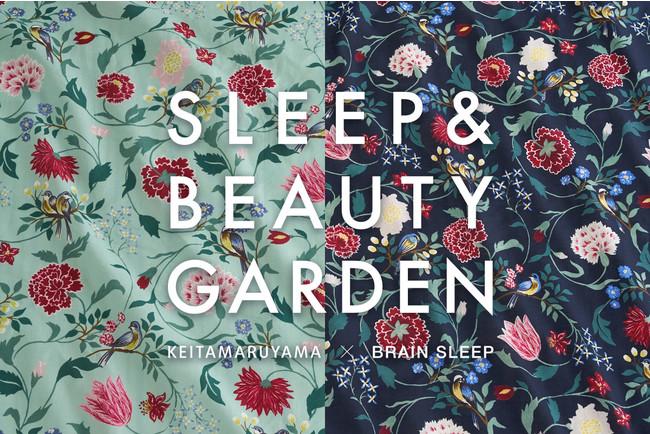 """「脳眠プロジェクト 2021」✖︎ 睡眠をモードに、エレガントに演出する""""寝具カバーシリーズ""""を発売 KEITA MARUYAMA オリジナル限定デザイン採用"""